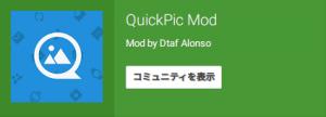 QuickPic Mod