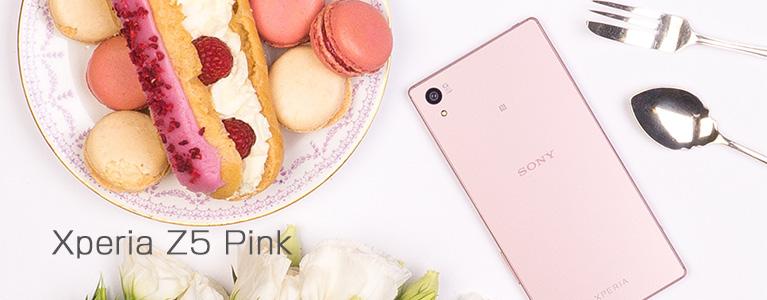 Xperia Z5 E6653 Pink