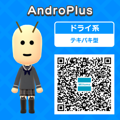 AndroPlus on Miitomo