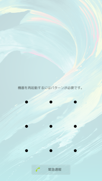Xperia X ロック解除画面