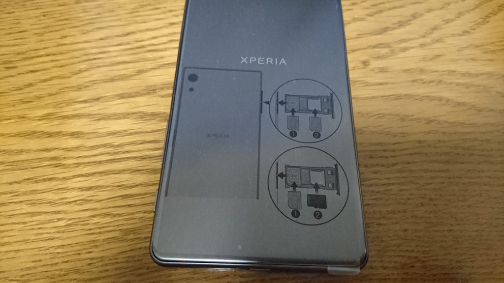 Xperia X Performanceの背面