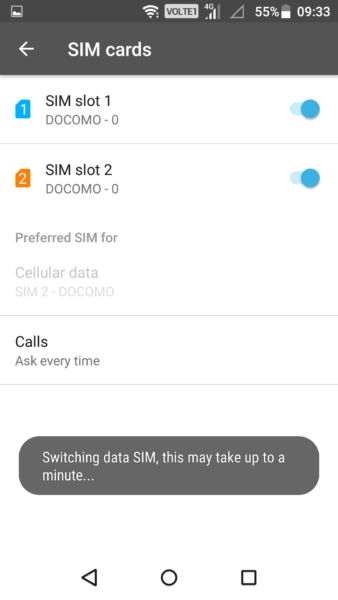 データ通信に使うSIM選択切り替え