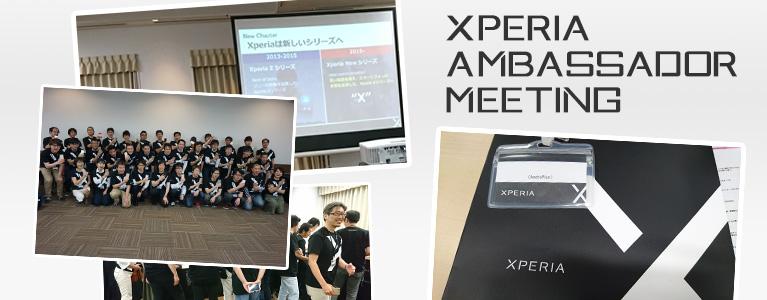 Xperia Ambassador Meeting