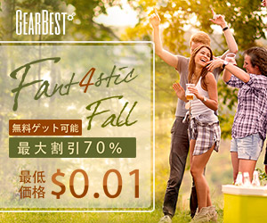 GearBest Fall