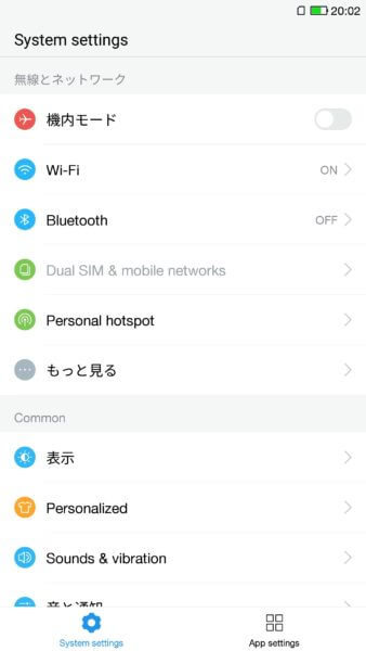 日本語未翻訳部分も