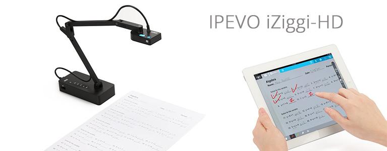 iZiggi-HD ワイヤレス書画カメラレビュー。会議やプレゼンの多いオフィスに最適