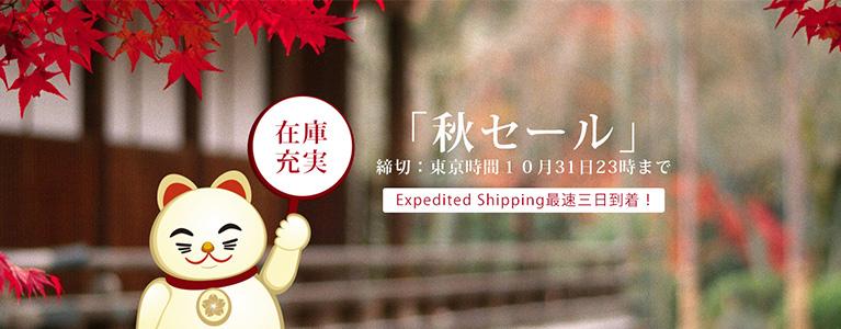 GearBest、秋セールを開催中。Xiaomi Mi 5s Plusが約5,000円オフなど