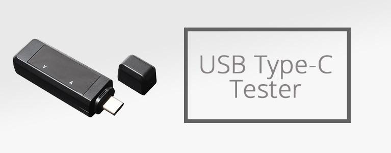 USB Type-Cテスター