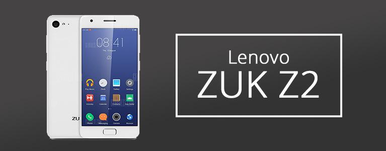 Lenovo ZUK Z2レビュー。指紋センサーでの操作が便利なS820搭載2万円スマホ