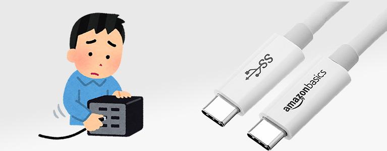 Amazonベーシックの各種USB Type Cケーブルが発売中。品質はいいものの誤表記があるので注意
