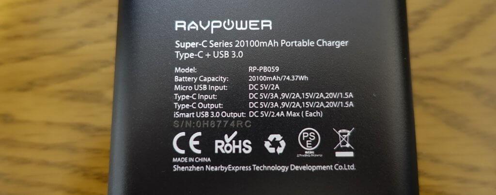 RAVPower RP-PB059