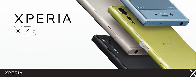 Xperia XZs Dual G8232がEXPANSYSで週末限定セール中、価格は51,900円に