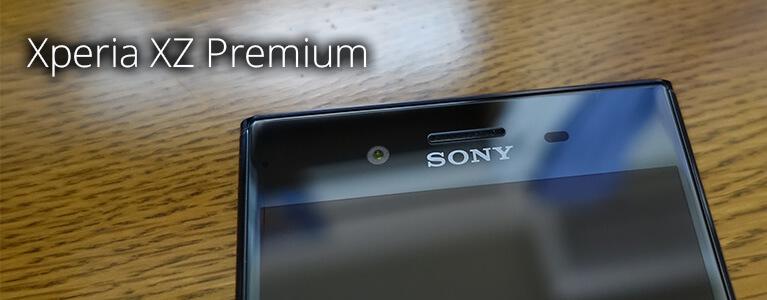 Xperia XZ Premium G8142レビュー。プレミアムな中身で操作感は快適