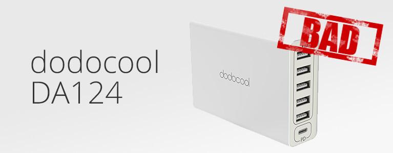 【規格不適合】dodocool 60W 6ポート USB急速充電器 DA124レビュー。誇大広告の違法製品
