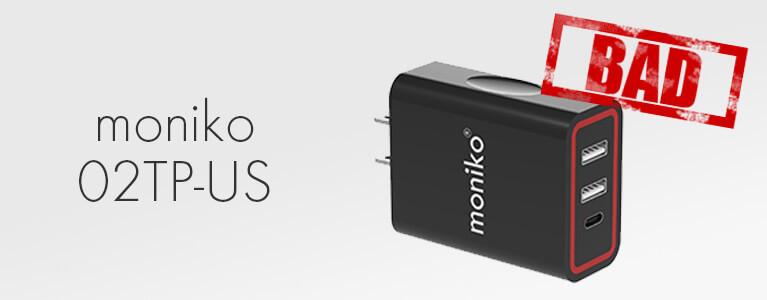 【規格不適合・危険】moniko 02TP-US 3ポート USB急速充電器レビュー。仕様の2倍出力できてしまう