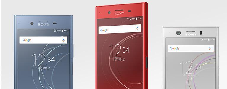 Sony Mobile、Xperia XZ Premium SO-04J Rosso、XZ1 SO-01K、XZ1 Compact SO-02K、XZ1 701SOを発表