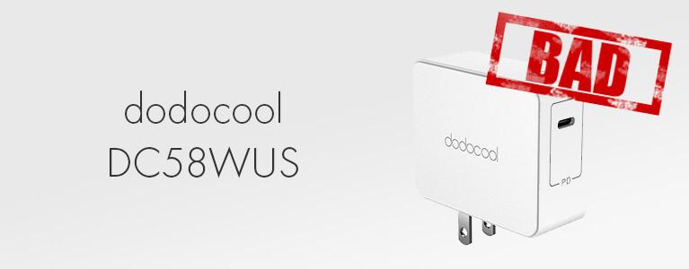 【規格不適合】dodocool 45W USB PD充電器 DC58WUSレビュー。5A対応ケーブルだと充電できない