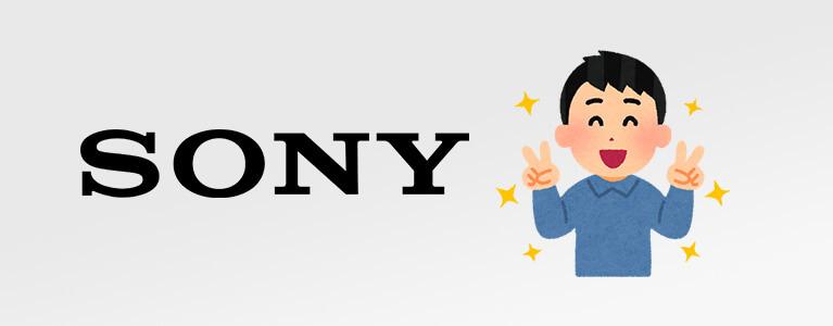 Sony Mobile、ついに開発機でのandroplus .orgへのアクセスをブロック