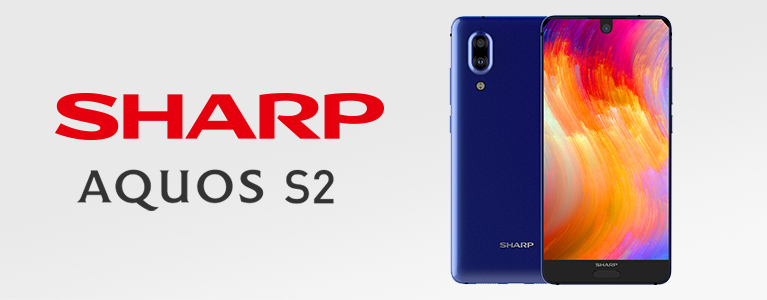 SHARP AQUOS S2のBootloader Unlock手順などのまとめ