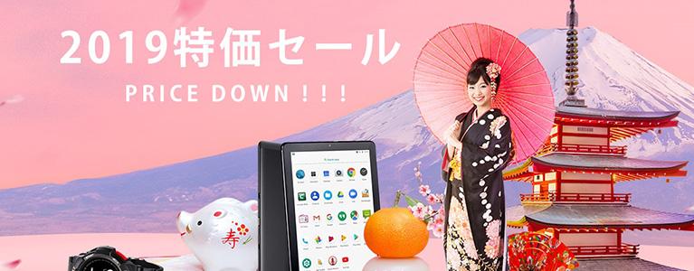GearBest、日本向け2019特価セールを開催中。Redmi Note 6 Proが$185.99、Mi Pad 4 Plusが$269.99など