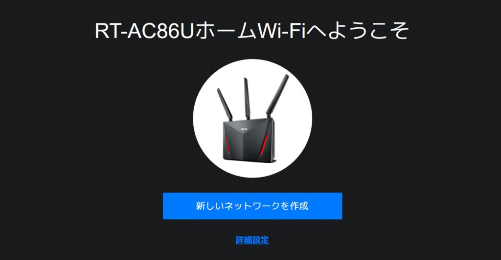 RT-AC86U