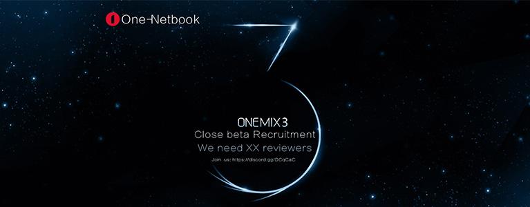 One-Netbook、OneMix 3のベータテスターを募集中!Discordで応募するだけで当たるかも