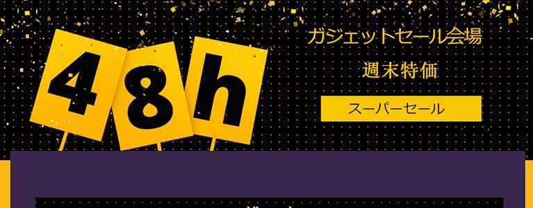 GearBest週末セール中。Mi A2が$149.99、Redmi Note 7 4GBが$199.99、Mi 8 Liteが$169.99など