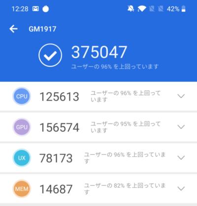 375047