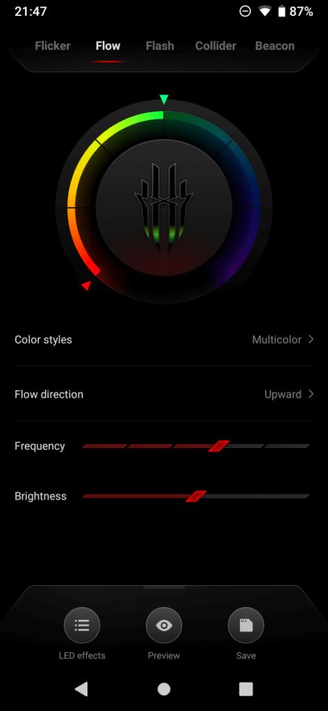 光るパターン