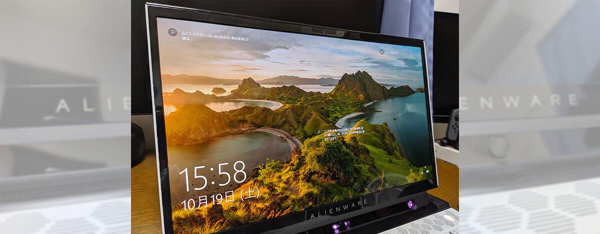 NEW ALIENWARE m15レビュー。圧巻の4K 有機ELディスプレイにGeForce RTX 2060搭載