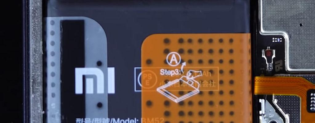 Xiaomi、Mi Note 10で日本進出へ。バッテリーに小米日本合同会社のPSEマークあり