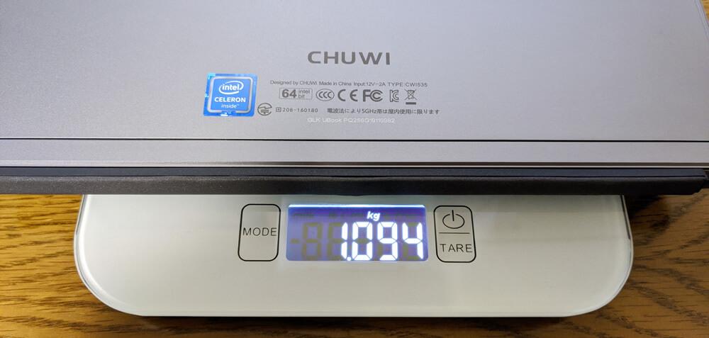 1.094kg