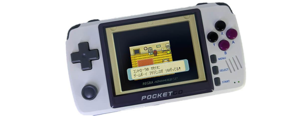 レトロゲーム機 New PocketGo レビュー。デュアルmicroSDでファミコンからGBAまで