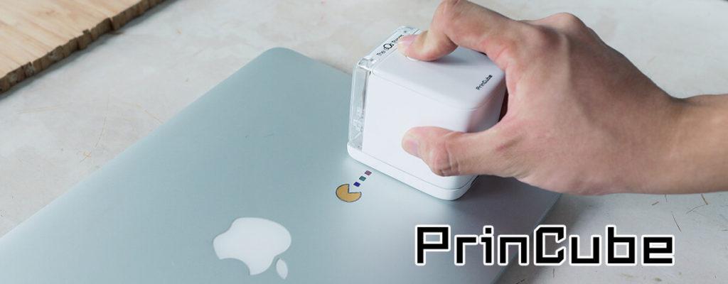世界最小ハンディプリンターPrinCube、Amazonに登場。1.2万円でどこでもカラー印刷