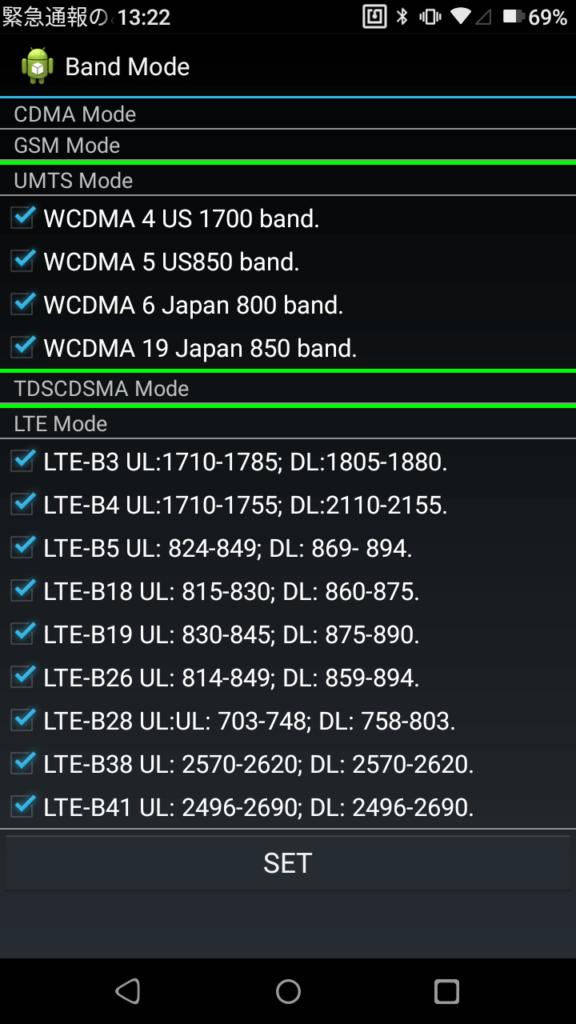 LTE B1なし