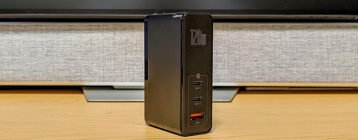 5千円でUSB PD100W、Baseus GaN 3ポート充電器レビュー。最大120Wで60W + 60Wも可能、USB-Cx2 & USB-Ax1