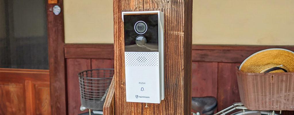HeimVision ワイヤレステレビドアホン レビュー。IP65防塵防水、スマホで呼び出し確認&応答