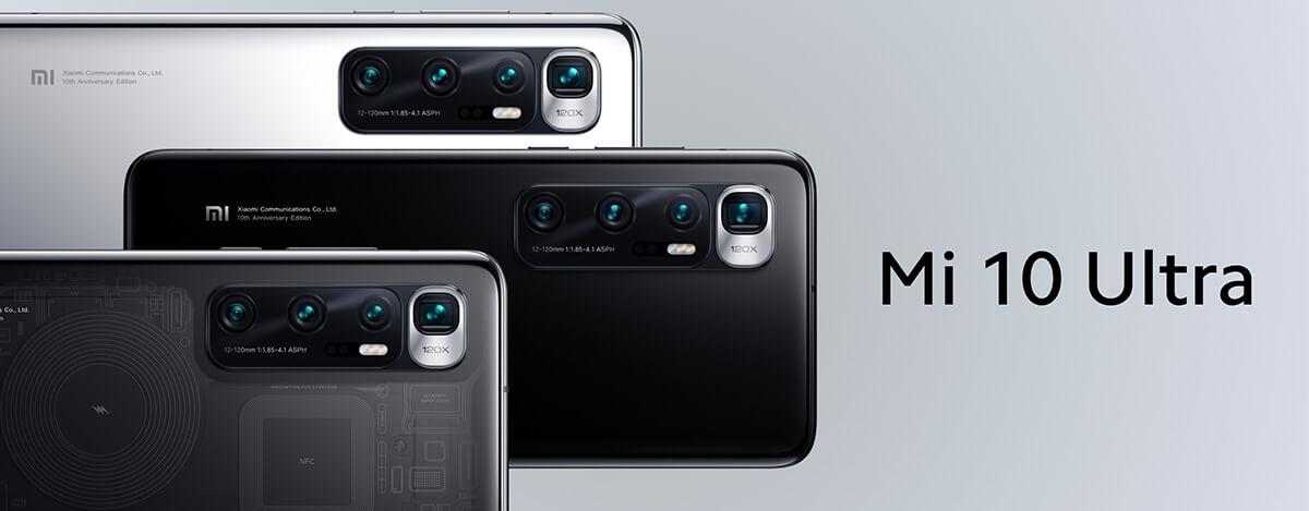 Xiaomi Mi 10 Ultra発表。120Hz・120倍ズーム・120W充電・50W無線充電に世界最高峰の性能