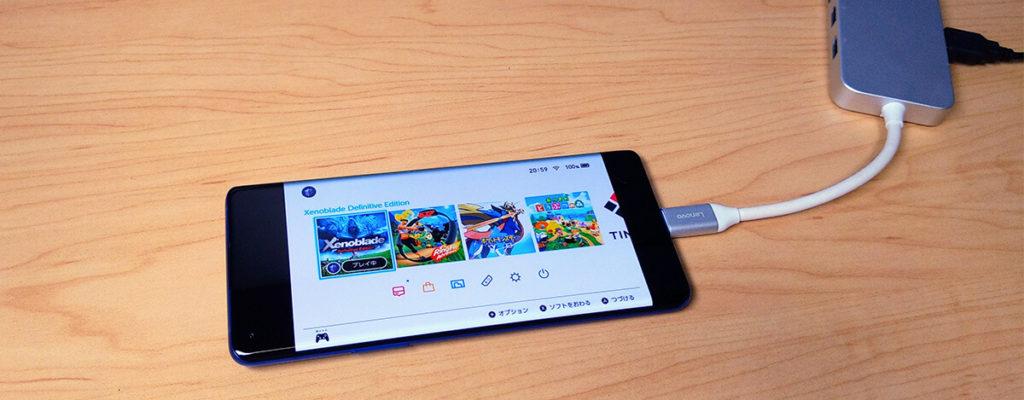 たった1,000円でスマホをモバイルモニターに。USBビデオキャプチャでPCやゲームの映像を表示