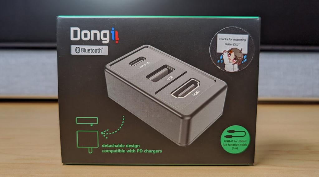 Dongii