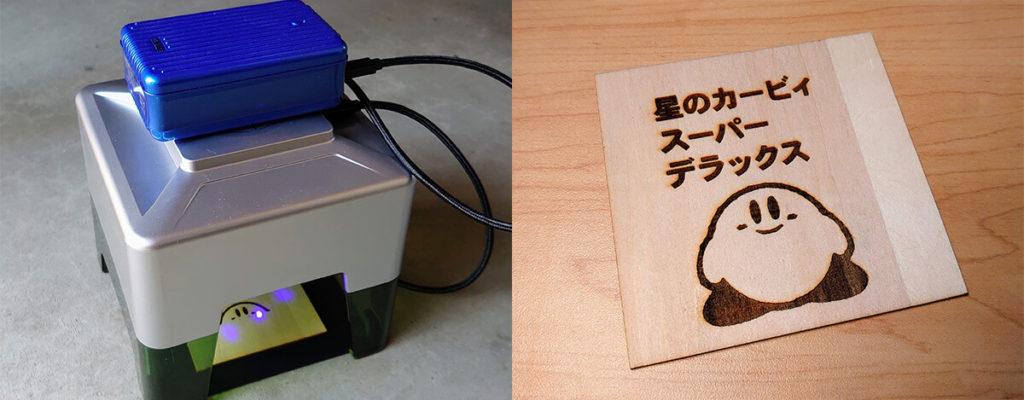 Alfawise C50 - 1万円台の小型レーザー彫刻機、1600mW & USB-C給電でどこでも手軽に刻印を