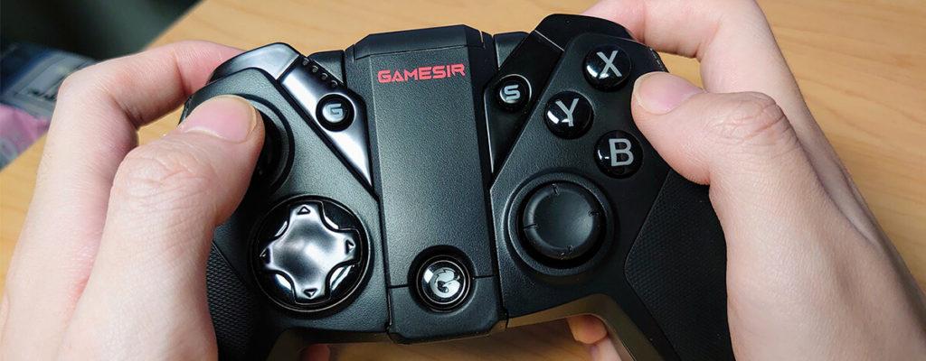 ABXYボタンを物理的に入れ替えられる!GameSir G4 Proワイヤレスコントローラーレビュー。