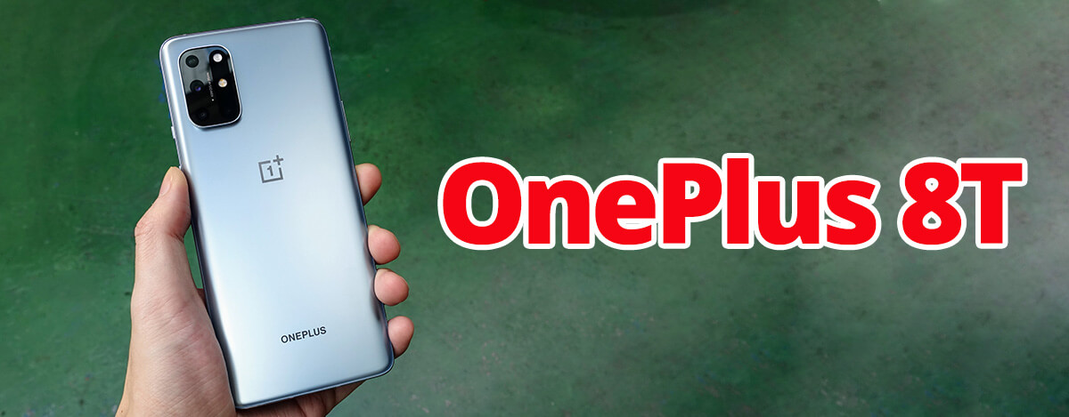 OnePlus 8T、11.11セールで最安5.5万円~。冷却性能が高い120Hzフラットの高コスパスマホ