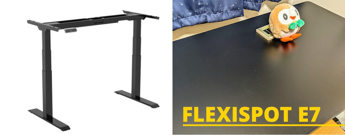 FLEXISPOT 電動式昇降デスク E7レビュー。58~123cmまで無段階かつスムーズに高さ調整できる