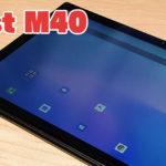 Teclast M40レビュー。格安2万円台でもスムーズな動きの10.1インチLTE・DSDS対応タブレット - AndroPlus