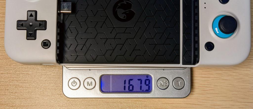167.9g