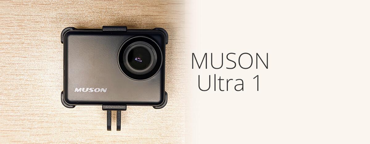 アクションカメラMUSON Ultra 1レビュー。ケースなしで10m防水対応、6軸EIS手ブレ補正