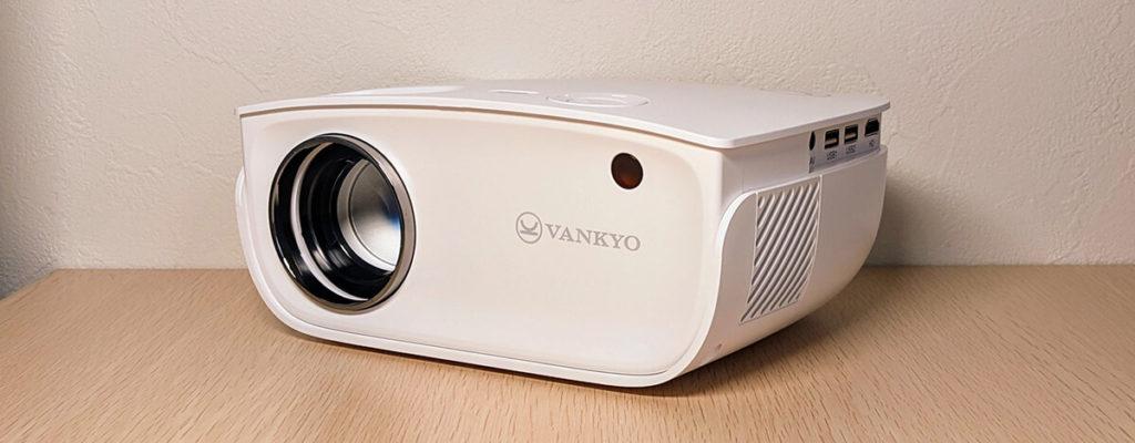 VANKYO 490Wプロジェクター レビュー。720p解像度、ワイヤレスミラーリング対応