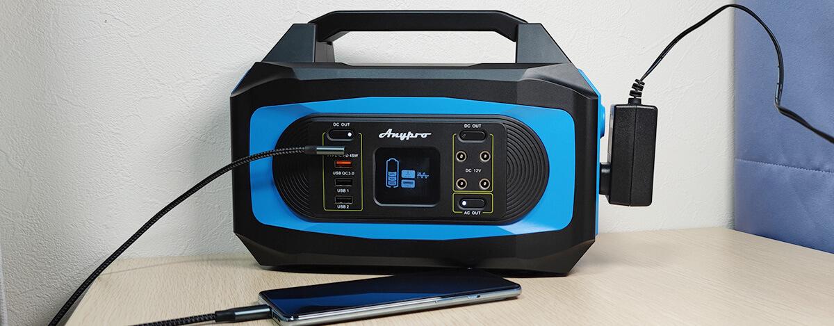 Anypro 120000mAhポータブル電源レビュー。災害対策に便利な500W ACやUSBポート付き