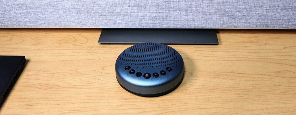 eMeet Luna Liteレビュー。大音量で高音質、キーボード打鍵音も消せるノイキャン機能搭載